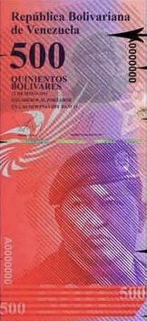 billete500